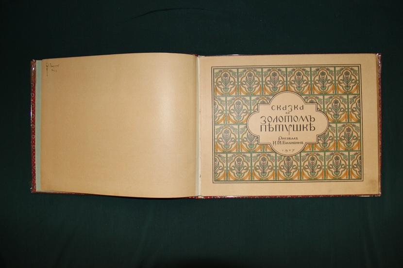 Магазин антиквар на пушкина описание клада