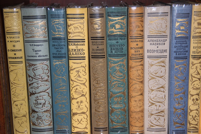 Все 200 томов библиотеки всемирной литературы
