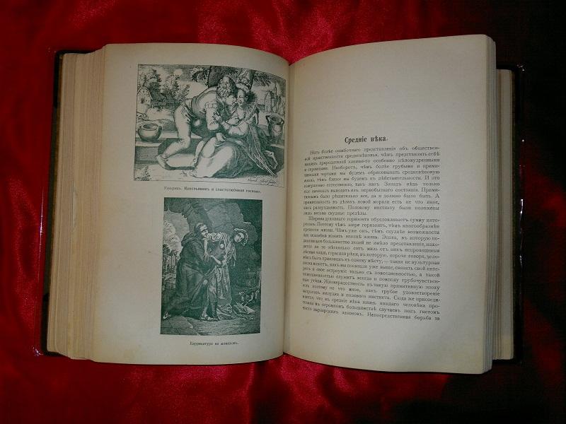 Сборник еротических рассказов 26 фотография